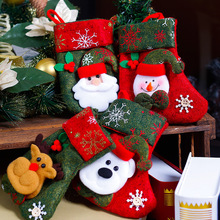 Smiry 1pc Drop Cartoon Santa Claus Bear Creative Festival Party Christmas Cloth Bags Crafts Children Candy Holder Storage Bags(China)