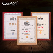 CUCKOO certificate picture photo frame paper A4 document hang creative retro display contract receiving folder(China)