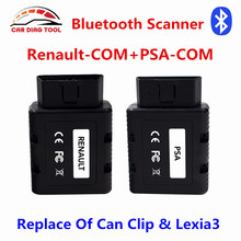 New Renault-COM RENAULTCOM+PSACOM PSA-COM Bluetooth Better Than Renault Can Clip & Lexia 3 Lexia3 PP2000 Lexia-3 Diagnostic Tool(China)