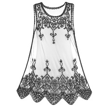 Women's Perspective Wild Flowers Blouse Embroidered Lace Mesh Gauze Vest Tops Black/White 4 Size