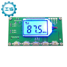 FM Receiver Module DSP PLL Digital Storage FM Radio Wireless Module LCD Digital Display TTL Serial Frequency Modulation Radio