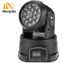 (1 pieces/lot) led wash 18x3w RGB LED mini Moving Head Light dmx Wash spot Light For Event,Disco Party Nightclub
