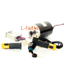 36V48V 750W Electric Motorcycle Conversion Kit MY1020 UNITEMOTOR Permanent Magnet Brushed DC Motor Electric Scooter Engine #25H