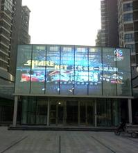 Leeman Transparent acrylic glass led billboards tv/transparent led screen panel/transparent glass led wall display signs