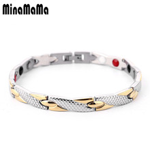 Fashion Balance Energy Dragon Pattern Black Stainless Steel Germanium Health Care Magnetic Bracelet Bangle Unisex Gift Jewelry(China)