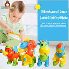 LittLove Kids Animal Puzzle Educational Toys Kids Disassembly Assembly Cartoon Toy Plastic Assembled Design Educational Kid Toys(China)