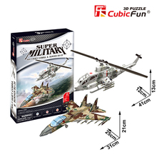 Cubic Fun DIY 3D Puzzle Toy Handmade Super Military Paper Puzzles Fighter & Helicopter Model Kids Toys Juguetes Christmas Gifts