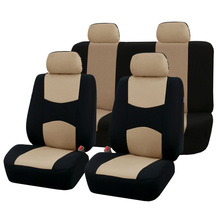 Full Set Car Seat Covers Universal Fit Car Seat Protectors High Quality Auto Interior Accessories Car Decoration - Beige/Black
