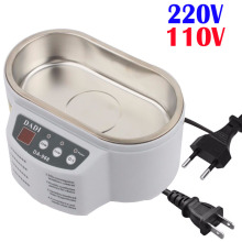 digital Smart Mini Ultrasonic Cleaner Bath For Cleaning Jewelry Glasses Circuit Board Intelligent Cleaner machine 110v 220V(China)