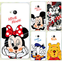 New perfect design Mickey Mouse cute pooh Donald Duck Painted Case For Nokia Lumia 640 N640 Painted Phone Case Cover Shell