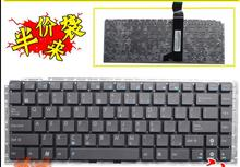 New Laptop Keyboard for ASUS UX30 UX30S UX30D US Layout(China)
