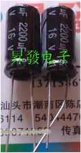 New electrolytic capacitor 16 v 2200 uf volume 10 * and mm