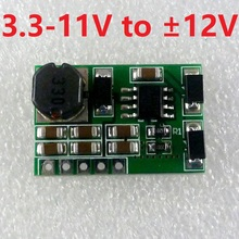 8W 3.3V 3.7V 5V 6V 9V to +12V -12V Dual-Voltage DC DC Converter Step up Boost Module Power supply(China)