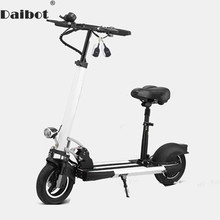 Buy Daibot Electric Kick Scooter Two Wheel Electric Scooters Foldable 10 inch 36v/48v Portable Folding Electric Bike for $666.96 in AliExpress store