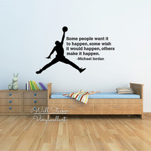 Popular Jordan Wall Decal-Buy Cheap Jordan Wall Decal lots from China Jordan Wall Decal suppliers on Aliexpress.com  sc 1 st  AliExpress.com & Popular Jordan Wall Decal-Buy Cheap Jordan Wall Decal lots from ...