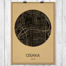 Japan OSAKA World City Map Classic Kraft Paper Vintage Retro Poster Wall  Sticker Art Painting Living Room Cafe Bar Decor Home