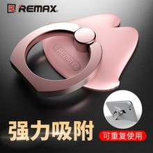 Remax Universal Mobile Phone Stand 360 Finger Ring Desk Stand Holder Fit For Magnetic Car Bracket Luxury Phone Holder Stand