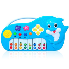 Early Education Puzzle Dolphin Magic Music Electronic Organ Children Piano Toy Learning Stories Toy Musical Instrument