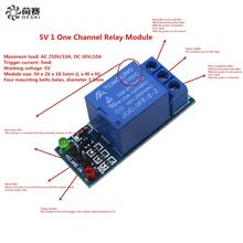 Smart Electronics 5V 1 One Channel Relay Module Low level for SCM Household Appliance Control for arduino DIY Starter Kit