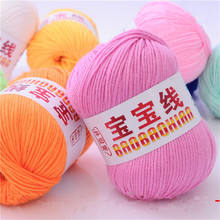 50g/Ball Child Baby Wool Silk Protein Milk Cotton Wool Hand-Woven Coarse Knitting Yarn Ball Scarf Pure Cashmere Mink