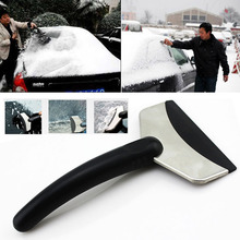 High Quality Stainless Steel Car Mini Ice Snow Shovel Emergency Scraper Car Window Snow Ice Scraper Removal Cleaning Hand Tools(China)
