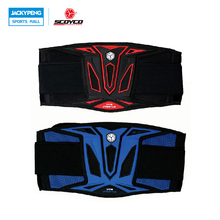 SCOYCO Motorcycle Waist Belt Motocross Racing Waist  Protector Guards Kidney Sports DH Off-Road Waist Protector Support