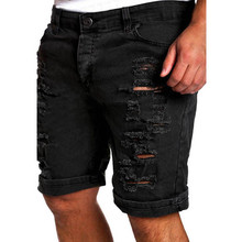 COULHUNT Ripped Denim Shorts Men Summer Straight Casual Shorts 2017 Latest Casual Hole Washed Beach Shorts Cool Destroyed Short(China)