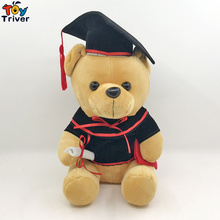 21cm Plush Stuffed Graduation Brown Teddy Bear Toy Doctor Dr.bear Bears Student College Graduation Baby kids Birthday Gift(China)