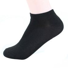 Bulk Price Fashion Women Cotton Pure Casual Short Boat Socks Warm Winter Meias Mulheres Cotton Hosiery Fast Shipping Gifts(China)
