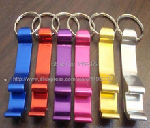 1000pcs key chain metal aluminum alloy keychain ring beer Can bottle opener Openers Gear Beverage custom personalized pay extra