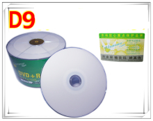 50 discs Grade A X8 8.5 GB Blank Bananas Printable DVD+R DL Disc(China)