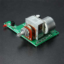 2PCS A SET AC/DC 9V Infrared Remote Control Volume Control Board Amplifier 80mmx 51mm Electric Control Board Modules
