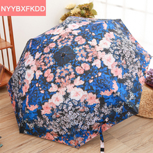 2017 new creative oil painting flowers small floral fully automatic sunny / rainy umbrella parasol dual umbrella rain women