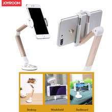 Universal Foldable Phone Holder Desktop / Wall / Window Suction Cup Mobile Stand Car Windshield Dashboard Mount Cellphone Clip