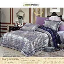 Cotton Palace Quilted comforter king 5pcs embroidery bedspreads jacquard Bedcover soft and luxury coverlet set