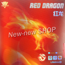 Three Sword Red Dragon (NON-TACKY) Pips-in Table Tennis Rubber with Red Sponge