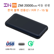 Xiaomi ZMI 20000mAh Power Bank USB-C Powerbank PD 2.0 Quick Charge Power Bank 3.0 with Type-C Charger for Macbook Mi laptop