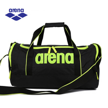 Arena Swimming Bag Dry & Wet Separation Sports Bag for Travelling and Swimming Waterproof Swimmg Bag ASS5731