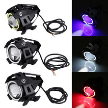 New Arrivals 1pc 3 colors  High Power 125W U7 LED Motorcycle Spot Light Driving Headlight Fog Lam