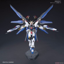 Bandai HGUC 201 1/144 Strike Freedom Gundam Model Kits Assembled model scale model