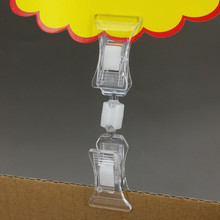 Clear Plastic Rustproof Spring POP Supermarket&store Sign Card Holder Paper Display Acrylic Advertising Clip 200pcs