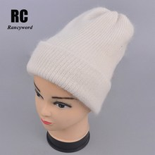 [Rancyword] Women's hats autumn winter knitted wool beanies hat 2017 new arrival casual cap good quality female hat Hot RC1232-1(China)