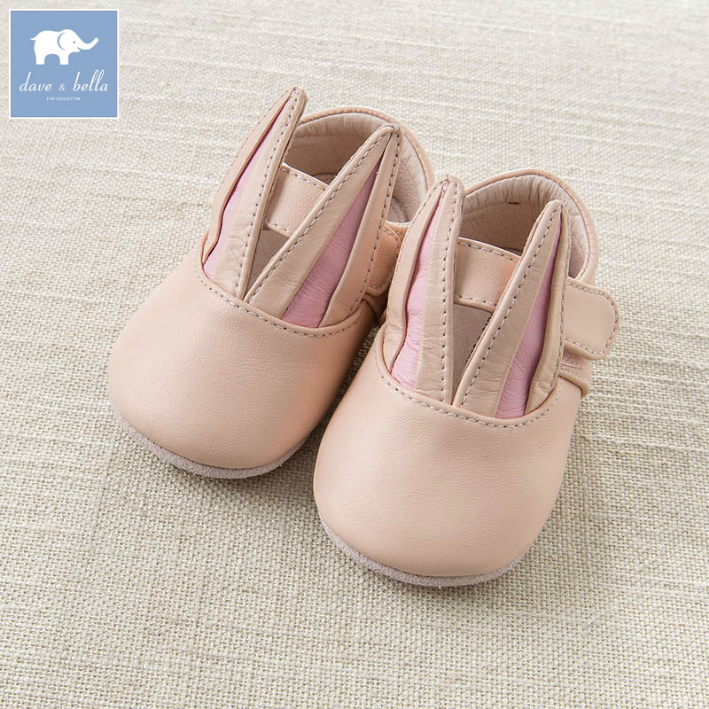 DB6985 Dave Bella baby girls soft first walkers baby genuine leather cute shoes<br>
