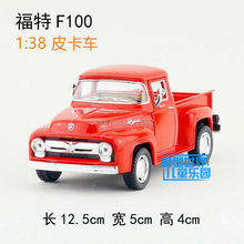 KINSMART Die Cast Metal Models/1:38 Scale/1956 Ford F-100 Pickup toys/for children's gifts or for collections