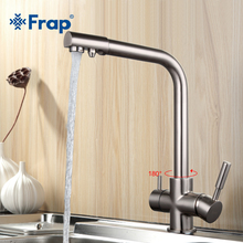 Frap Nickel Brushed Kitchen Faucet Seven Letter Design 360 Degree Rotation with Water Purification Features Double HandleF4352-5