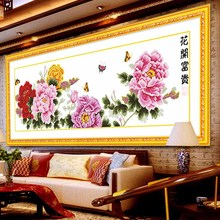 Cotton Silk Thread DMC Cross Stitch Kits 100% Printed Embroidery DIY 11ct Handmade Needlework Peony flower picture home decor