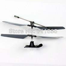Main Rotor Blades Balance Bar Connect Buckle Blade Clip Spare Part For DFD AVATAR F103 F103B F105 BBS777 RC Helicopter