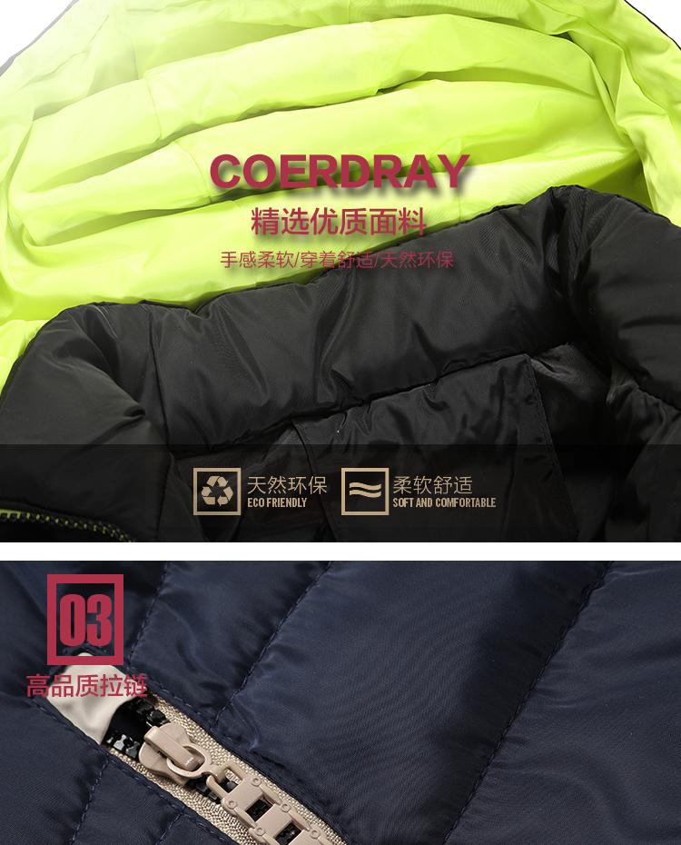 Mens Winter coat Jacket Men Fashion Stand Collar Male Parka Jacket Mens Solid Thick Jackets Coats clothes Man Winter Parkas 8