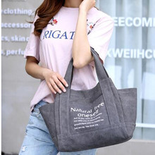 Letter canvas bag ladies handbags Korean version of the shoulder shopping travel leisure retro tide package big canvas bag