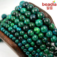 High Quality 4mm 6mm 8mm 10mm 12mm Dark green semi-precious Round ball Phoenix stone beads loose for DIY Fashion charms bracelet